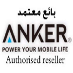 ANKER CO PRODUCTS