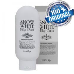 كريم سنو وايت Snow White Cream